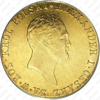 "Золотая монета 50 злотых 1819, IB, на реверсе цифры даты разделены, аверс - ""Большая голова"" (аверс)"