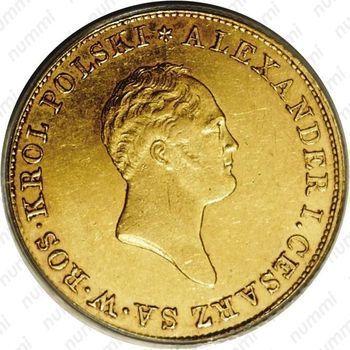 """Золотая монета 50 злотых 1819, IB, на реверсе цифры даты не разделены, аверс - """"Малая голова"""" (аверс)"""