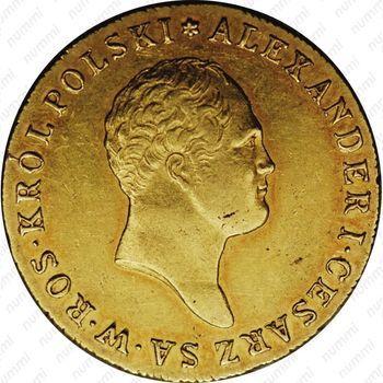Золотая монета 50 злотых 1817, IB (аверс)