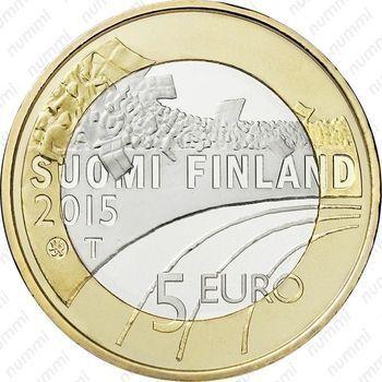 Медно-никелевая монета 5 евро 2015, гимнастика (аверс)