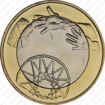 Медно-никелевая монета 5 евро 2015, баскетбол (реверс)