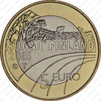 Медно-никелевая монета 5 евро 2015, баскетбол (аверс)