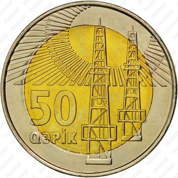 50 гяпиков 2006 - Реверс