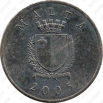 1 лира 2005 - Аверс