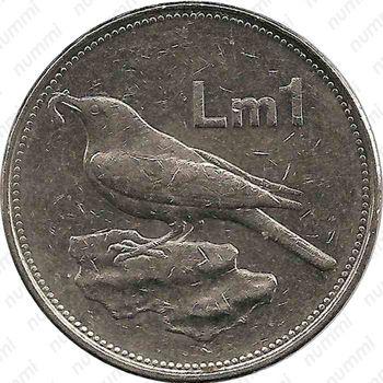 1 лира 2005 - Реверс