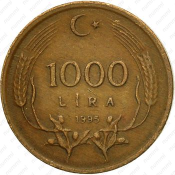 1000лир 1995 - Реверс