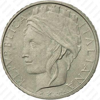 100лир 1997 - Аверс