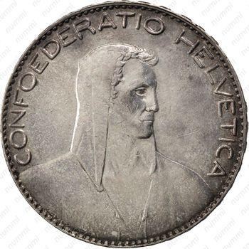 5 франков 1922 - Аверс
