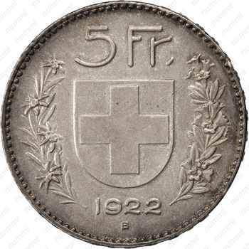 5 франков 1922 - Реверс