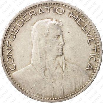 5 франков 1923 - Аверс
