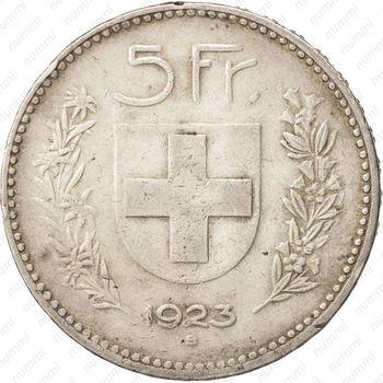 5 франков 1923 - Реверс
