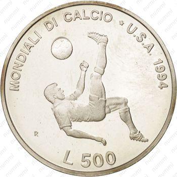 500лир 1994 - Реверс