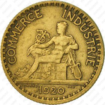 1 франк 1920, желтый цвет - Аверс