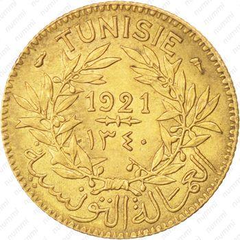 1 франк 1921 - Аверс