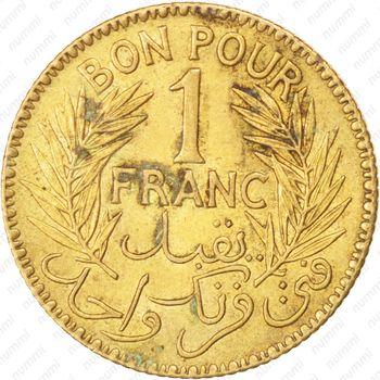 1 франк 1921 - Реверс