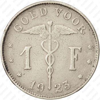 1 франк 1923 - Реверс