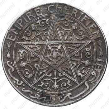 1 франк 1924, молния - Аверс