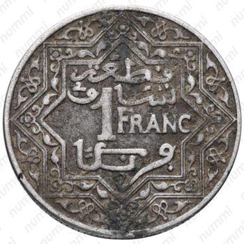 1 франк 1924, молния - Реверс