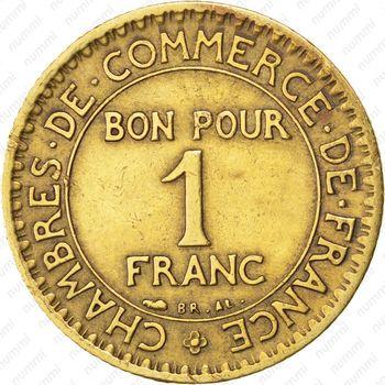 1 франк 1927 - Реверс