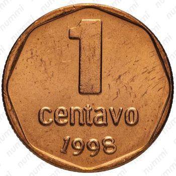 1 сентаво 1998 - Реверс