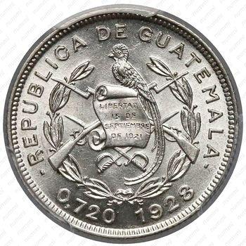 10 сентаво 1928 - Аверс