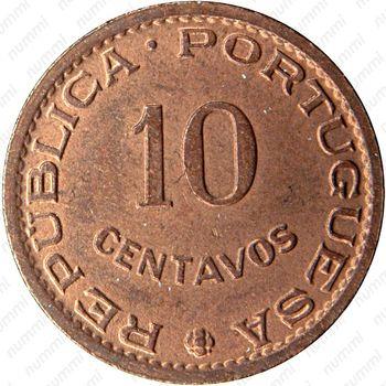 10 сентаво 1962 - Реверс