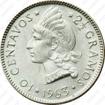 10 сентаво 1963 - Реверс