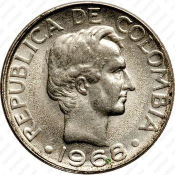 10 сентаво 1968 - Аверс