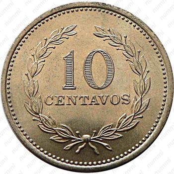 10 сентаво 1975 - Реверс