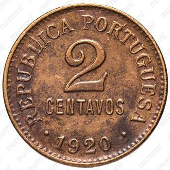 2 сентаво 1920 - Реверс