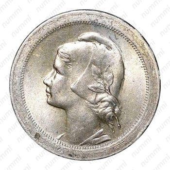 20 сентаво 1921 - Аверс