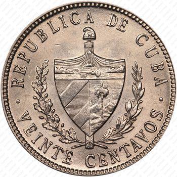 20 сентаво 1948 - Аверс