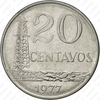 20 сентаво 1977 - Реверс