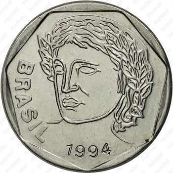 25 сентаво 1994 - Аверс