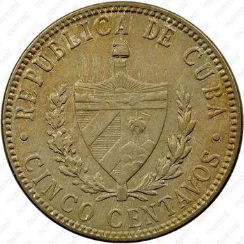 5 сентаво 1920, точка - Аверс
