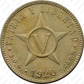 5 сентаво 1920, точка - Реверс