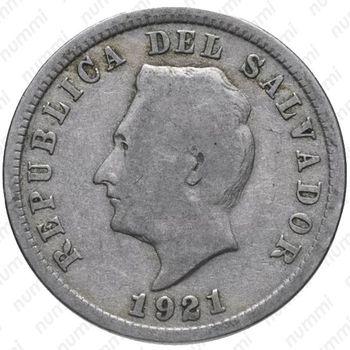 5 сентаво 1921 - Аверс