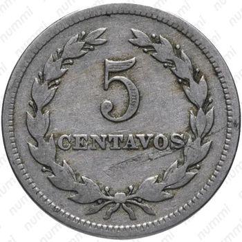 5 сентаво 1921 - Реверс