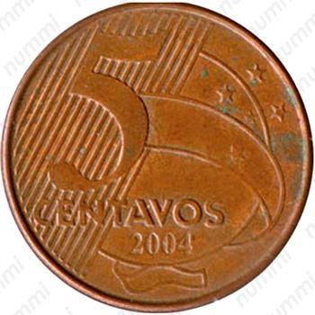 5 сентаво 2004 - Реверс