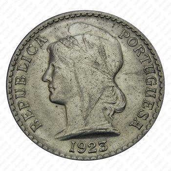 50 сентаво 1923 - Аверс