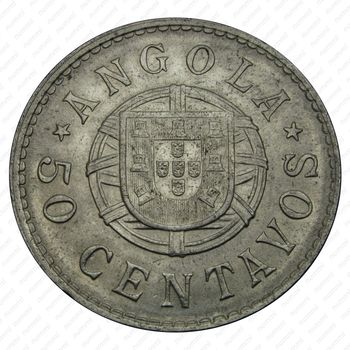 50 сентаво 1923 - Реверс