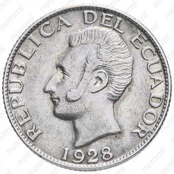 50 сентаво 1928 - Аверс