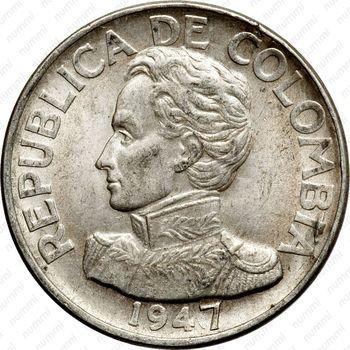 50 сентаво 1947 - Аверс
