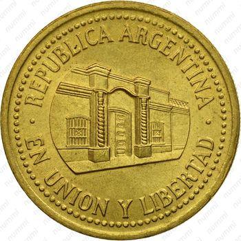 50 сентаво 1994 - Аверс