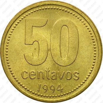 50 сентаво 1994 - Реверс