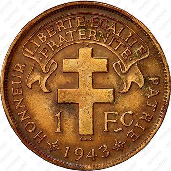 1 франк 1943 - Реверс