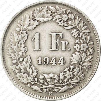 1 франк 1944 - Реверс