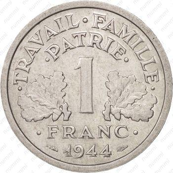 1 франк 1944, В - Реверс