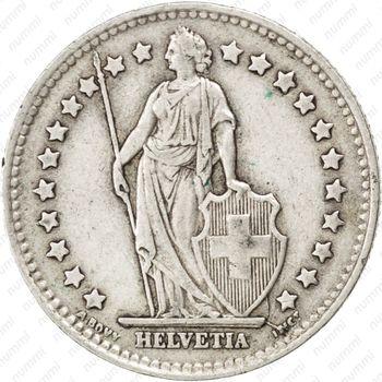 1 франк 1945 - Аверс