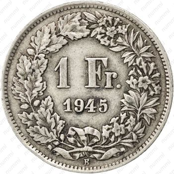 1 франк 1945 - Реверс